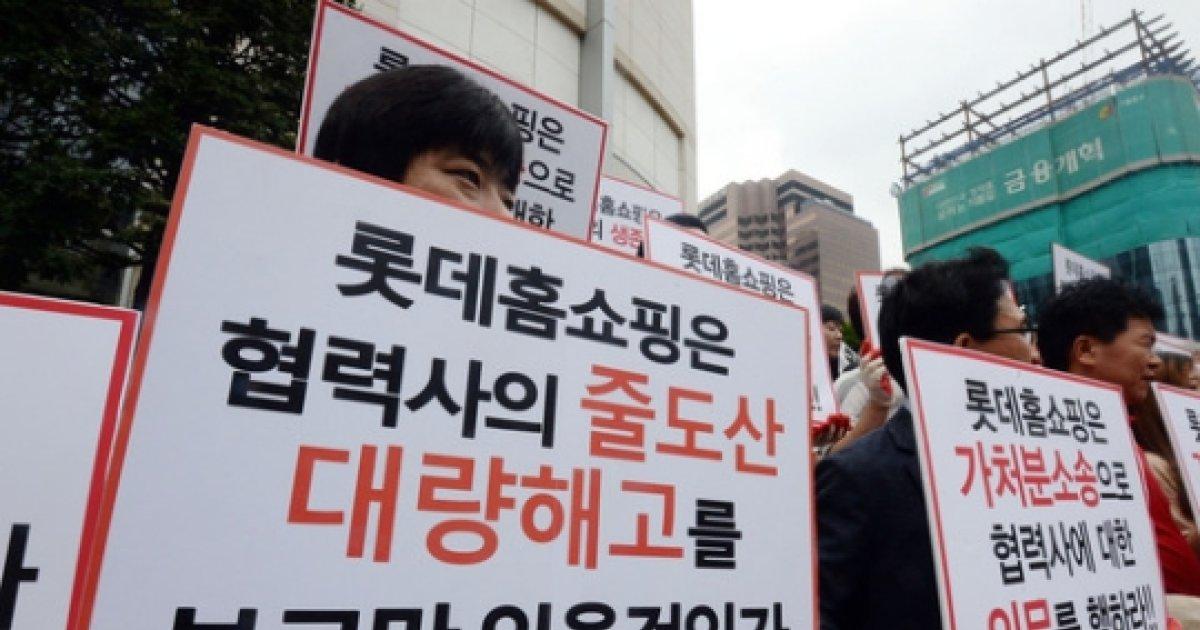 롯데홈쇼핑, '황금시간대 6개월 방송정지' 처분 면했다