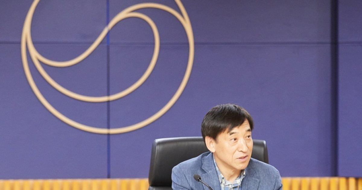 """한국은행 """"추석 연휴기간 국제금융시장 큰 불안 없이 안정적"""""""
