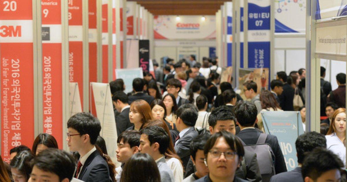 외투기업 채용박람회 개최…지멘스 등 136개사 참가