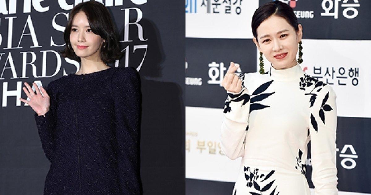 '청순미인' 윤아·손예진, 서로 다른 드레스 자태 '눈길'