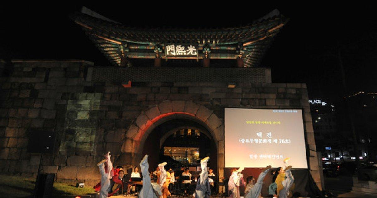 '남한산성'과 인연…19일 광희문 문화마을 축제