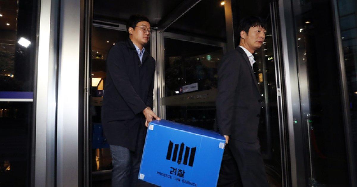 [사진]검찰 '햄버거병 의혹 한국맥도날드 압수수색'