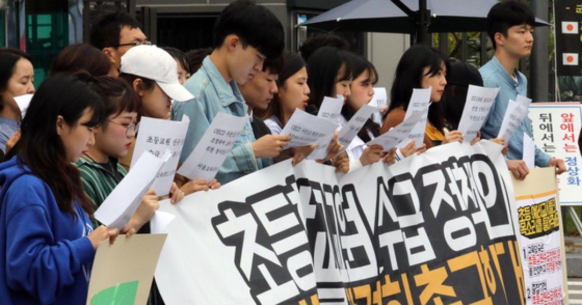 서울 초등교원, 내년에도 과밀 전망… 임용대기자 1220명