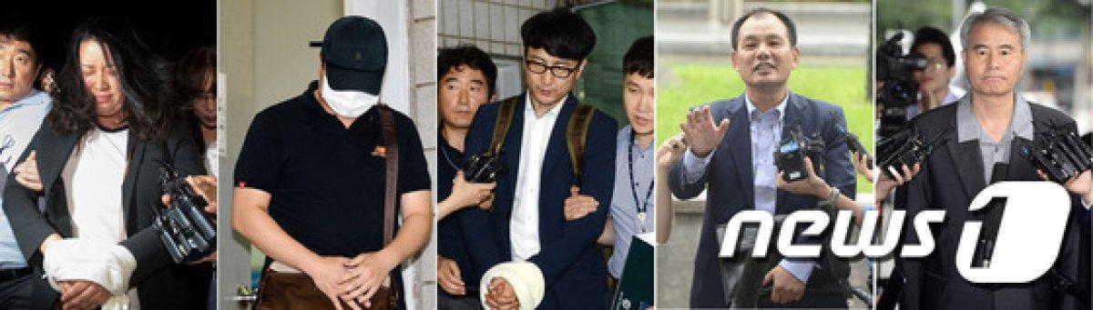 檢, '국민의당 제보조작' 이유미·이준서 징역2년 구형(상보)
