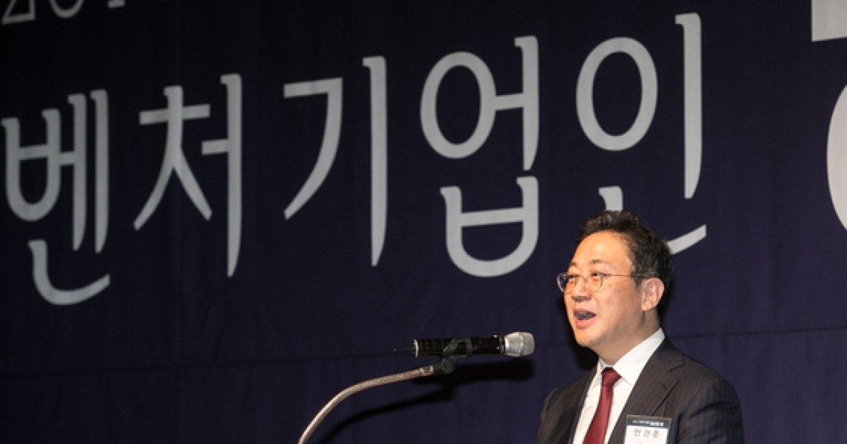 [사진]개회사하는 안건준 벤처기업협회 회장
