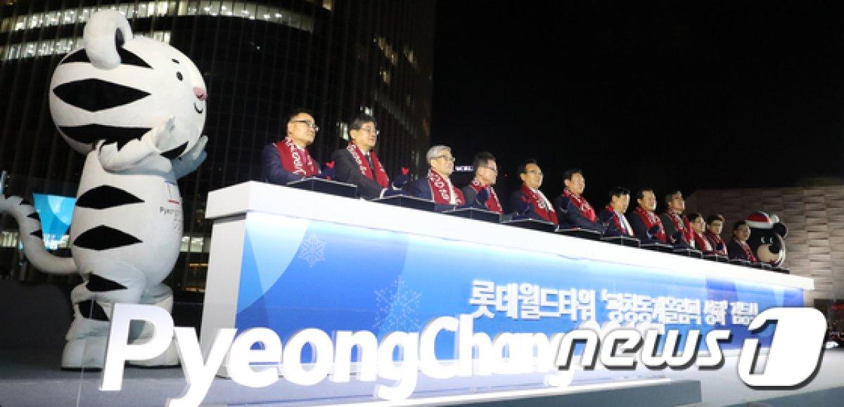 [사진]롯데월드타워 평창동계올림픽 성화 점등식
