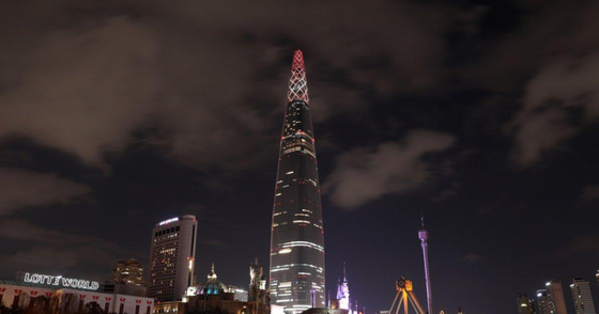 [사진]성화 점등된 롯데월드타워