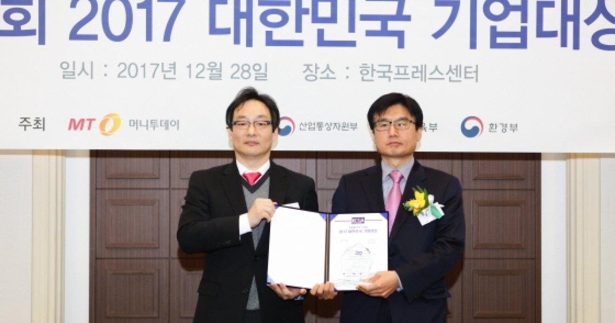 드림비전스·이플랩·티앤디소프트, 기업대상 수상