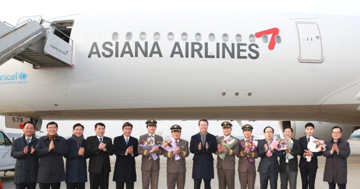 아시아나항공, 최첨단 항공기 A350 4호기 도입