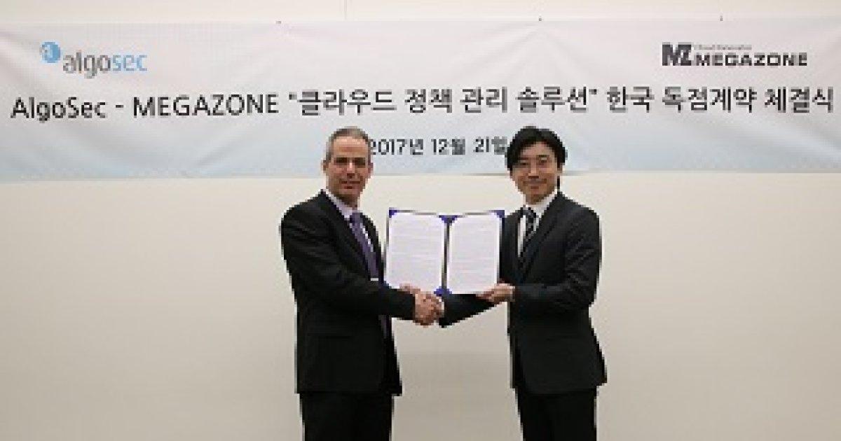 알고섹-메가존, AWS 클라우드 한국 독점 파트너십 체결