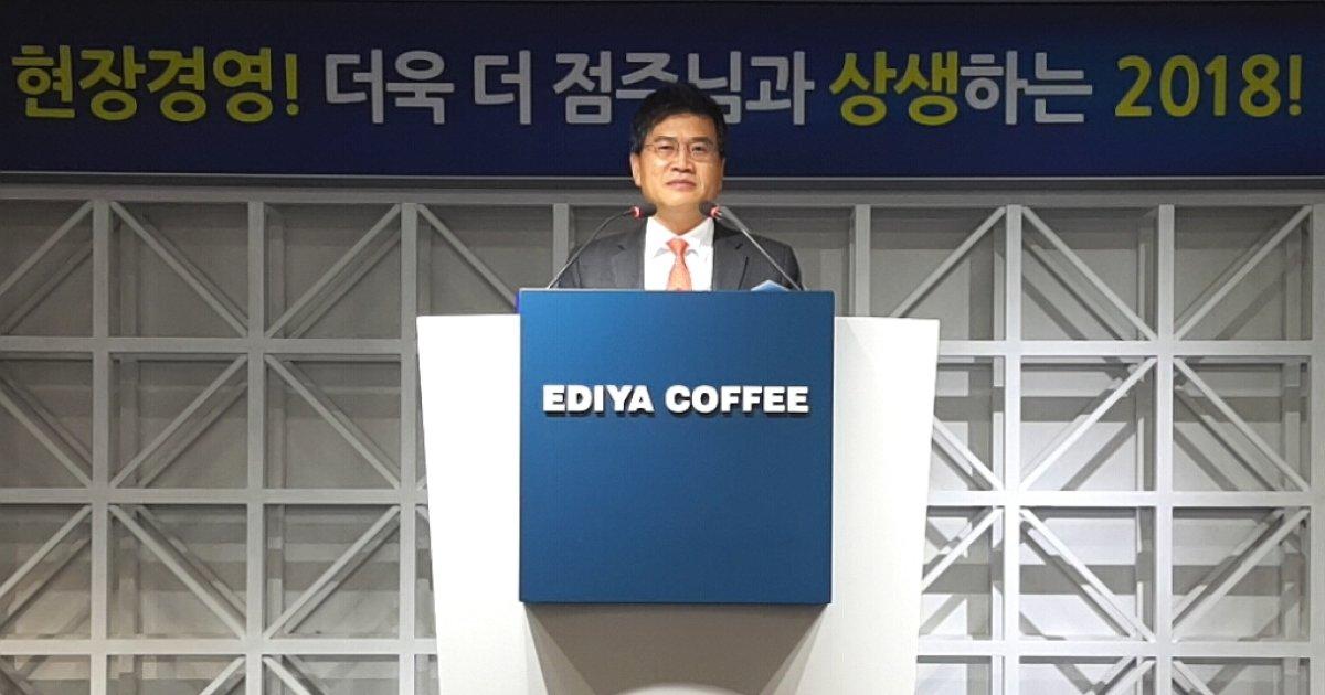 """문창기 이디야 회장 """"2018년, 상생을 통한 감동경영"""""""