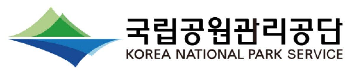 국립공원관리공단, 비정규직 756명 정규직 전환