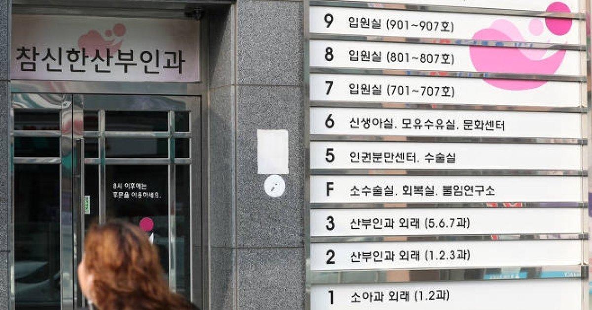 서울 광진구 산부인과 신생아 3명 '잠복결핵' 판정