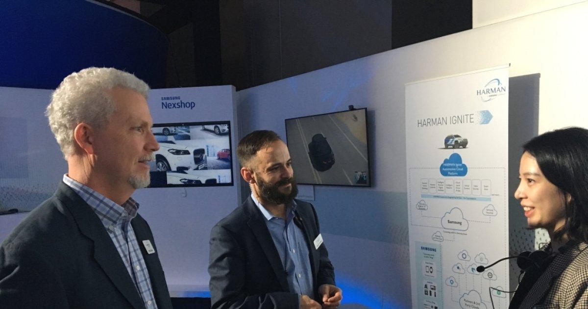 삼성SDS, 하만과 손잡고 車 매장 혁신 이룬다