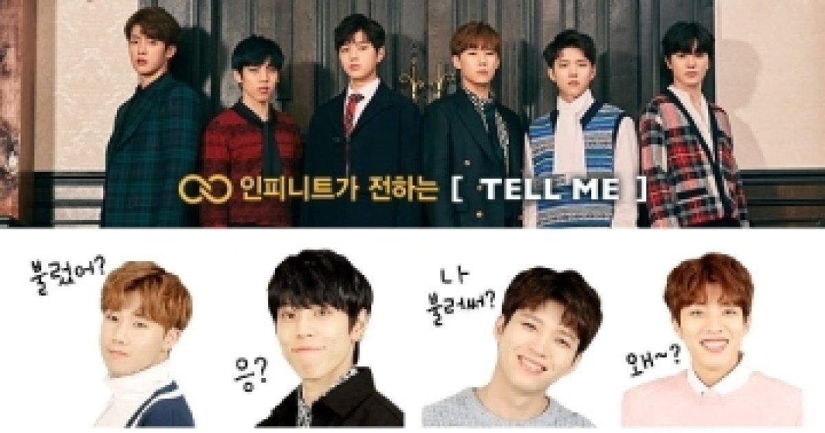 다날엔터, 인피니트 컴백기념 이모티콘 'Tell Me' 출시