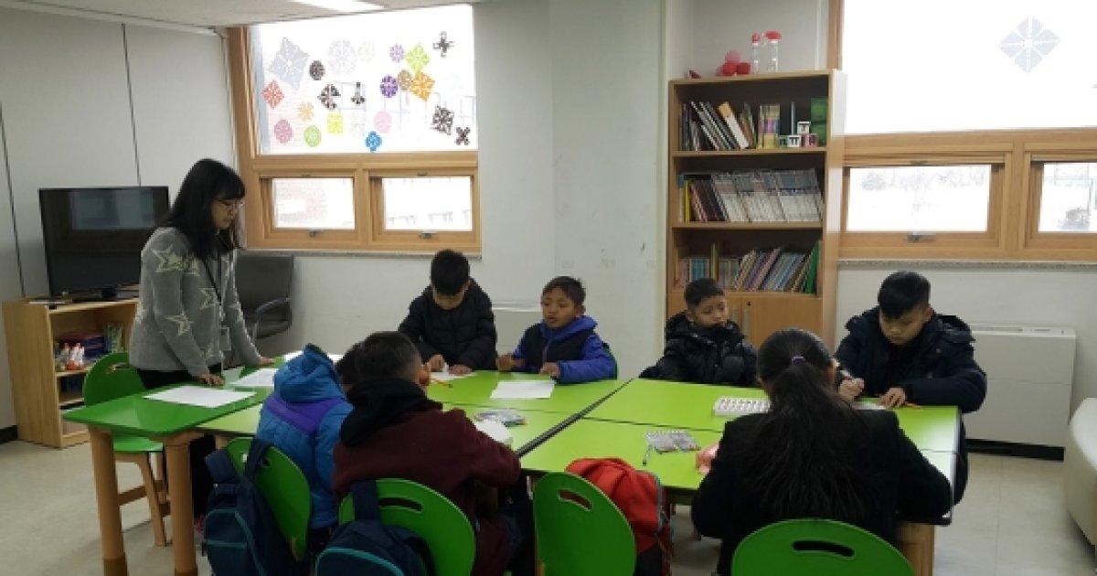경인교대 GTU사업단, 재정착 난민 대상 적응교육