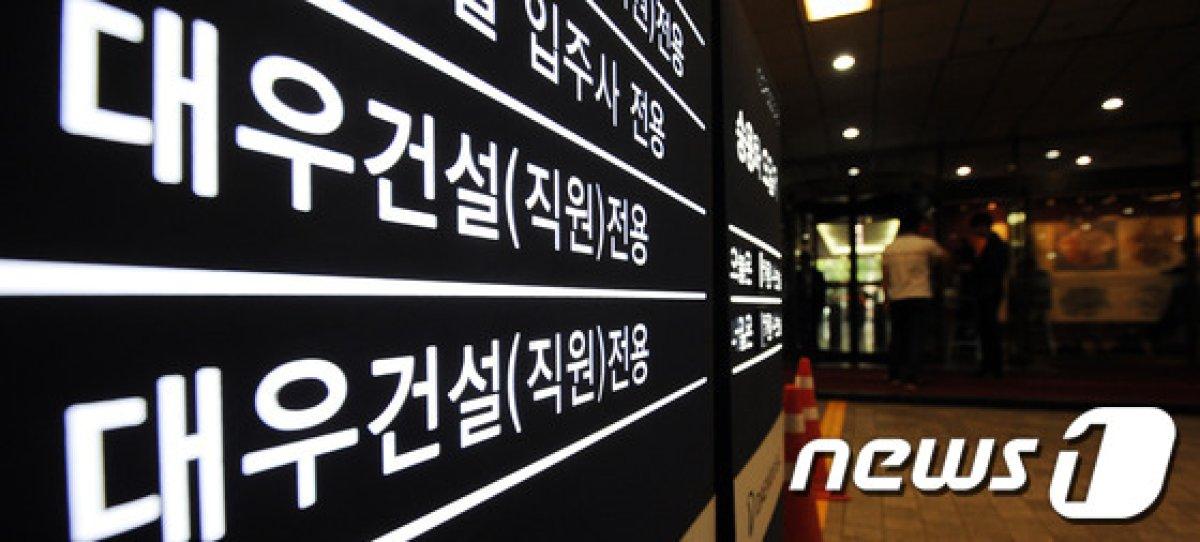 경찰 '재건축비리' 대우건설 본사 등 3곳 압수수색 (종합)
