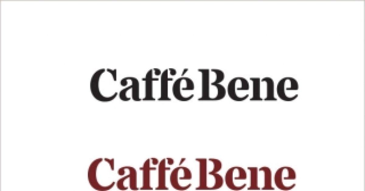 '토종 커피전문점' 카페베네, 기업회생절차 신청