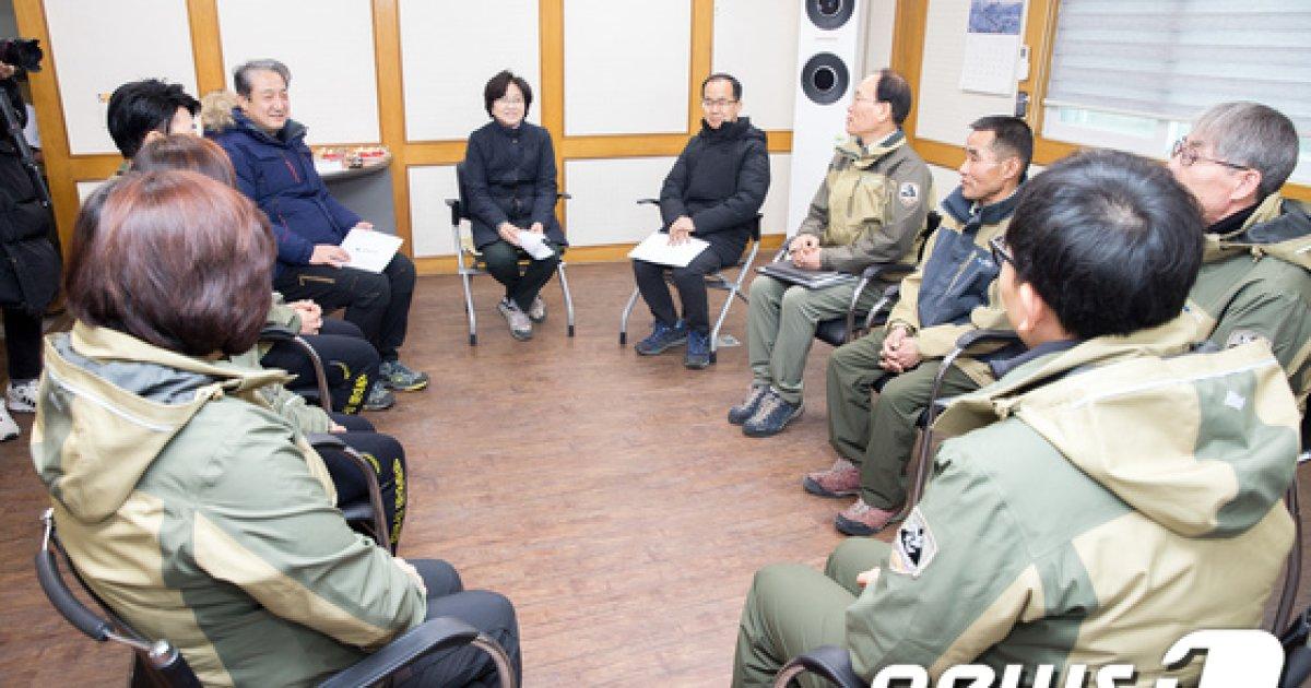 [사진]북한산 국립공원 현장 근무자 만난 김은경 환경 장관