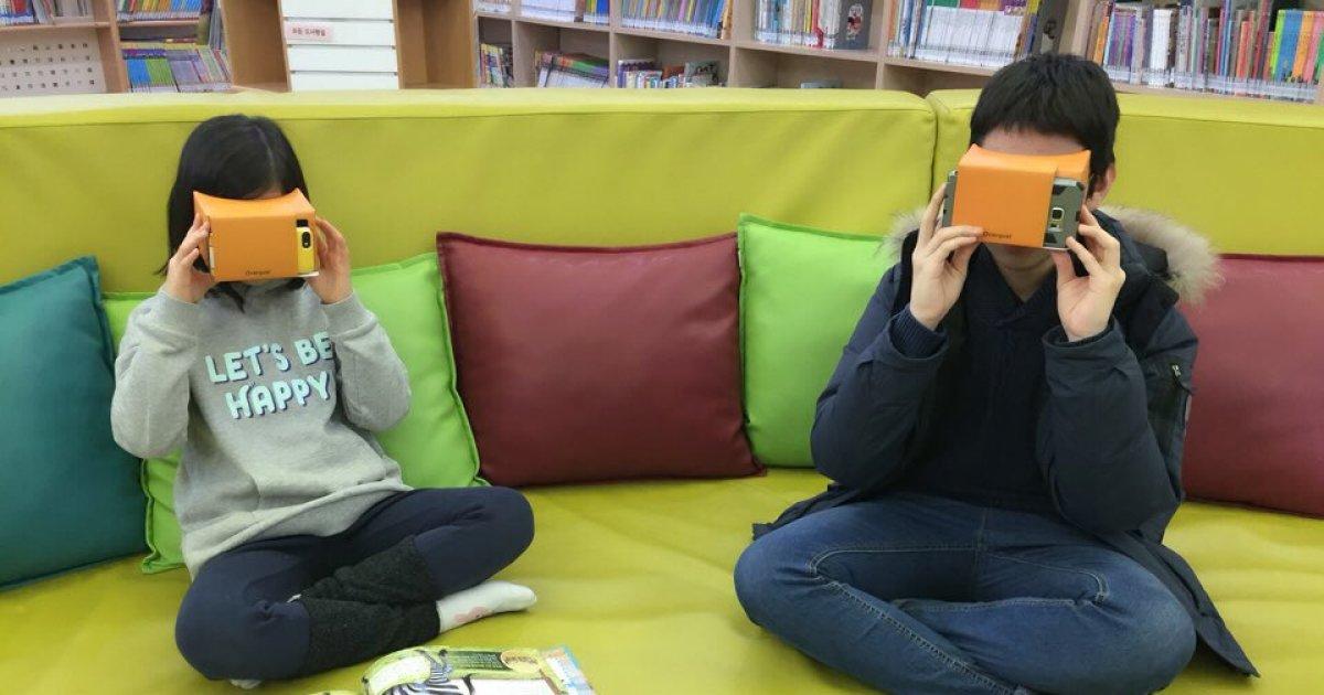 송파구, 도서관에서 4차 산업혁명 이야기 체험