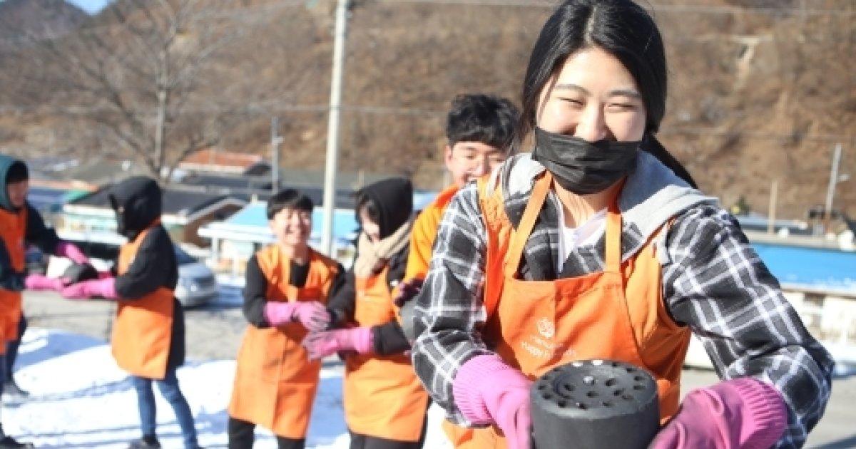 한화생명, '한화해피프렌즈 청소년봉사단' 겨울봉사캠프