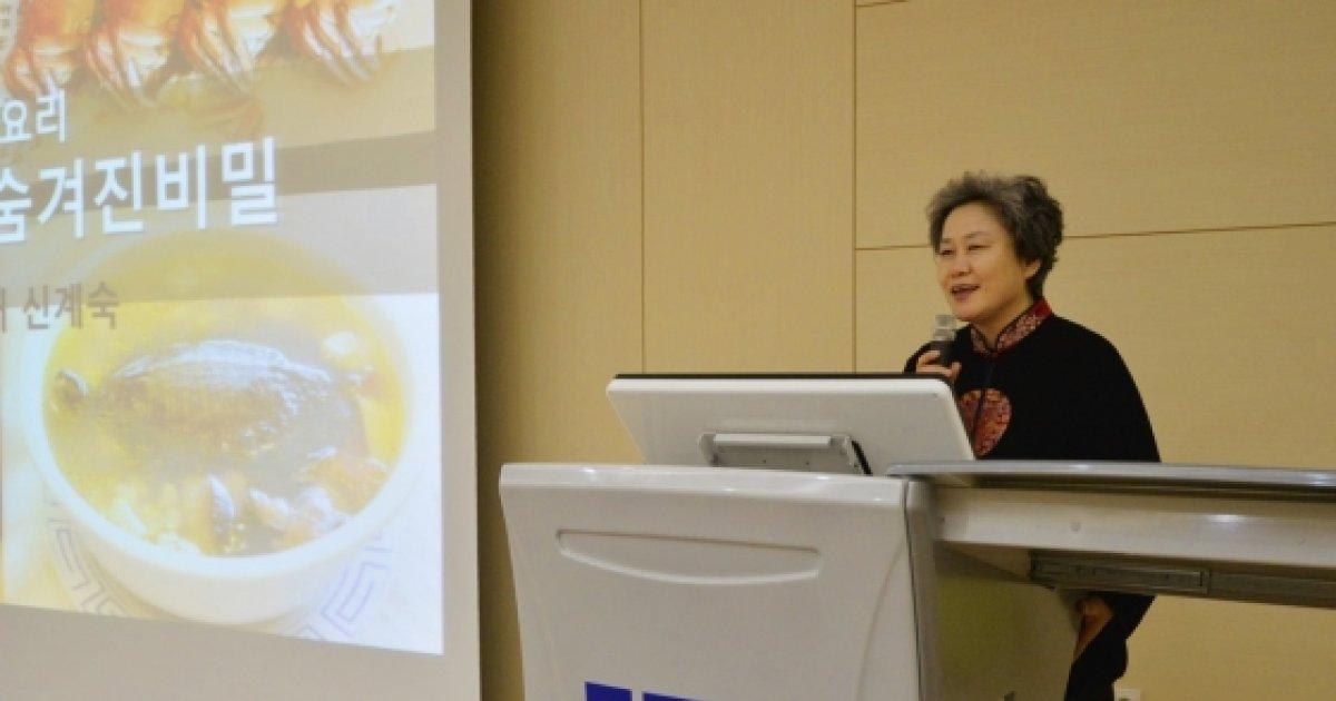 세명대 공자학원, 요리로 배우는 중국문화 특강