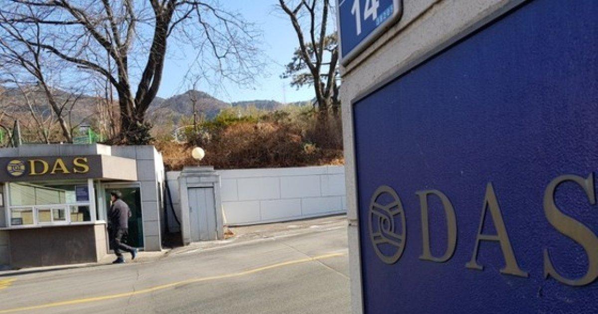 """김성우 """"특검 수사때 다스 관련 거짓 진술했다""""…檢에 자수서 제출"""