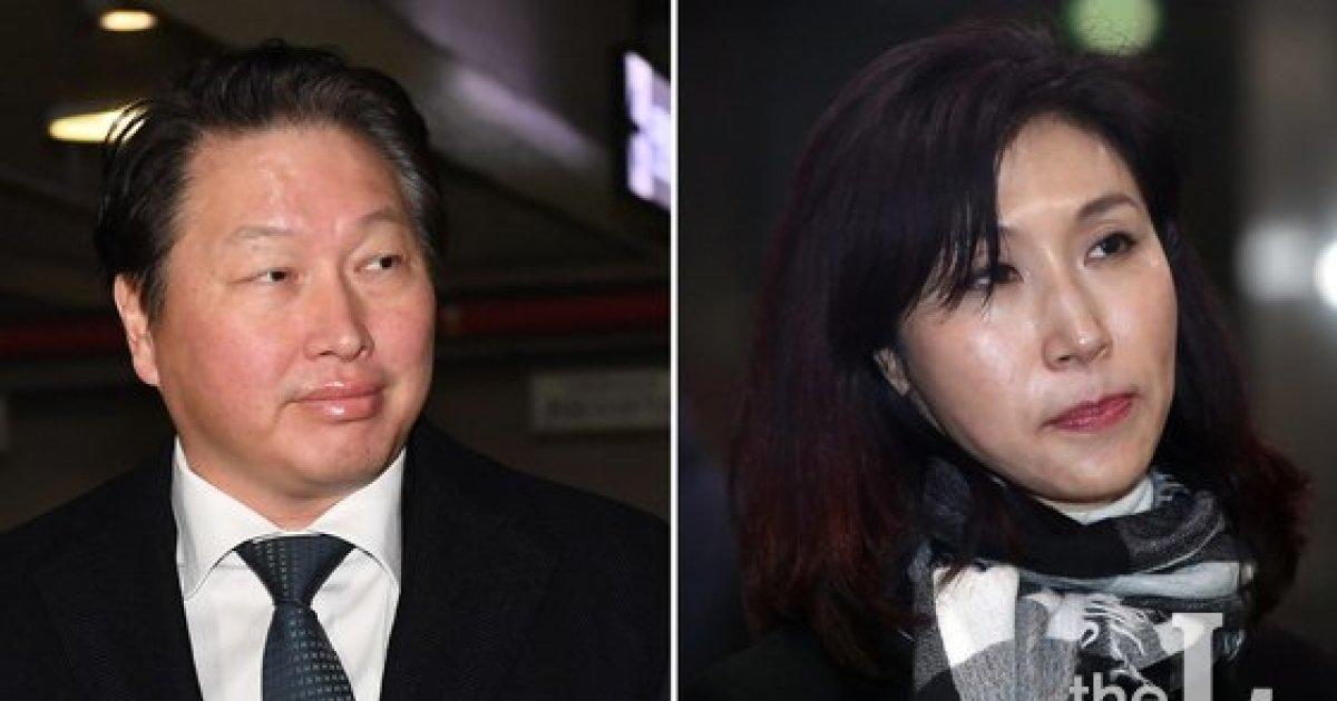 최태원 SK회장·노소영 관장…'이혼조정' 위해 법원 출석