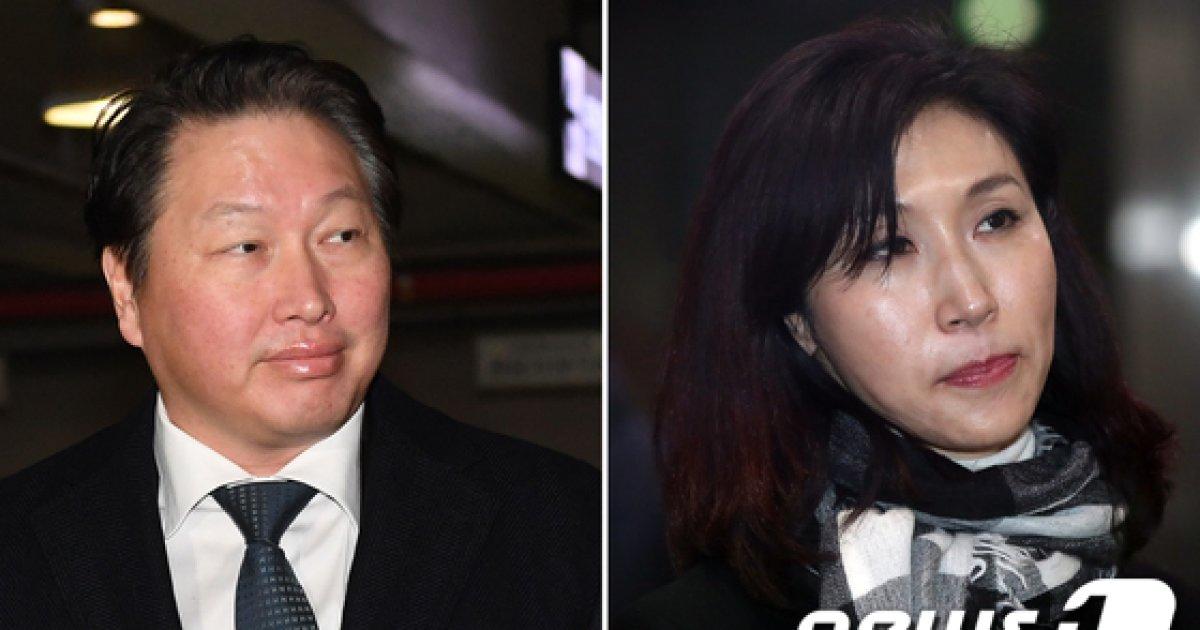 최태원·노소영 2차 이혼조정 출석…'합의 결렬'