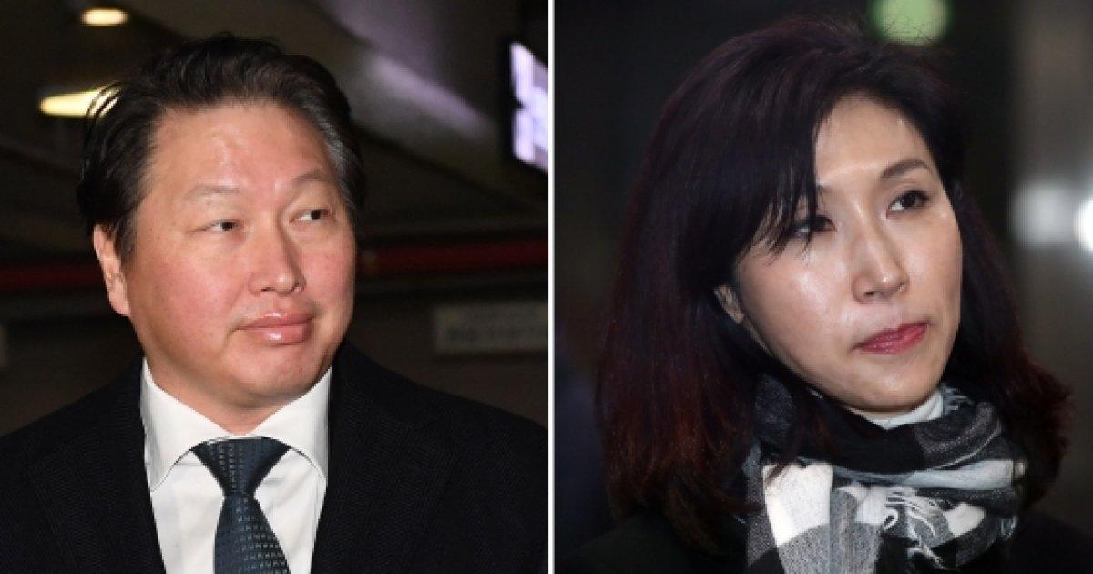 최태원 회장-노소영 관장 2차 이혼조정 합의도 결렬