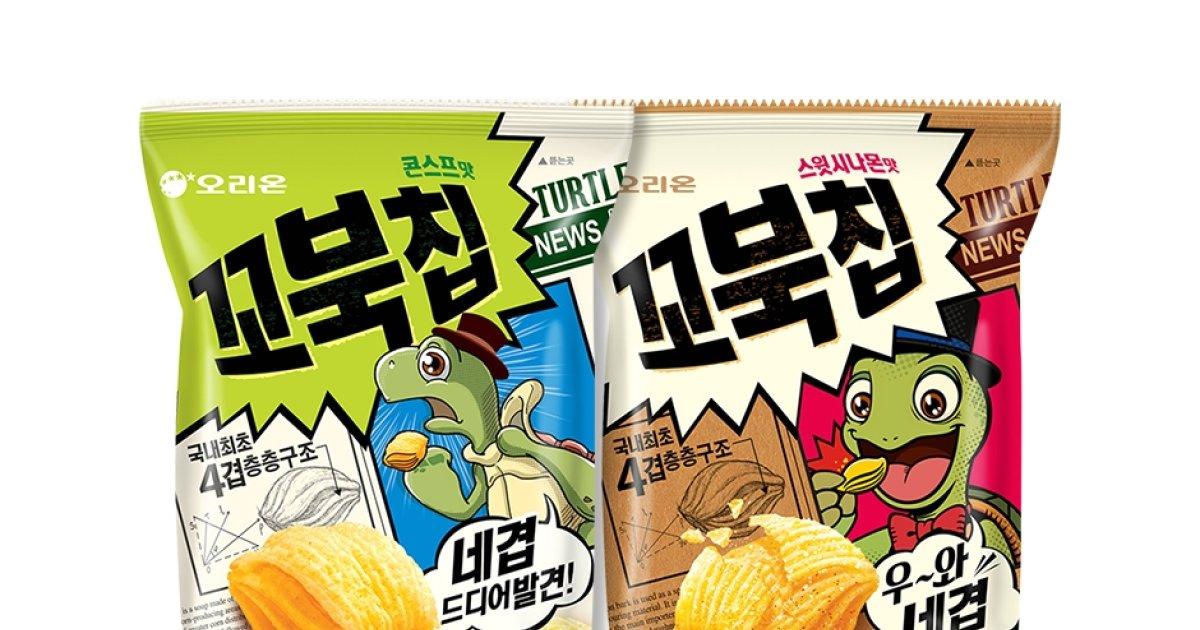 오리온, 꼬북칩 라인 확대해 韓中 스낵시장 공략
