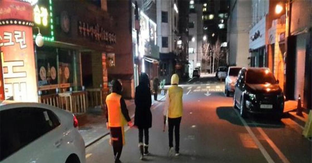 강동구 '여성 안심귀가 스카우트' 신규대원 모집