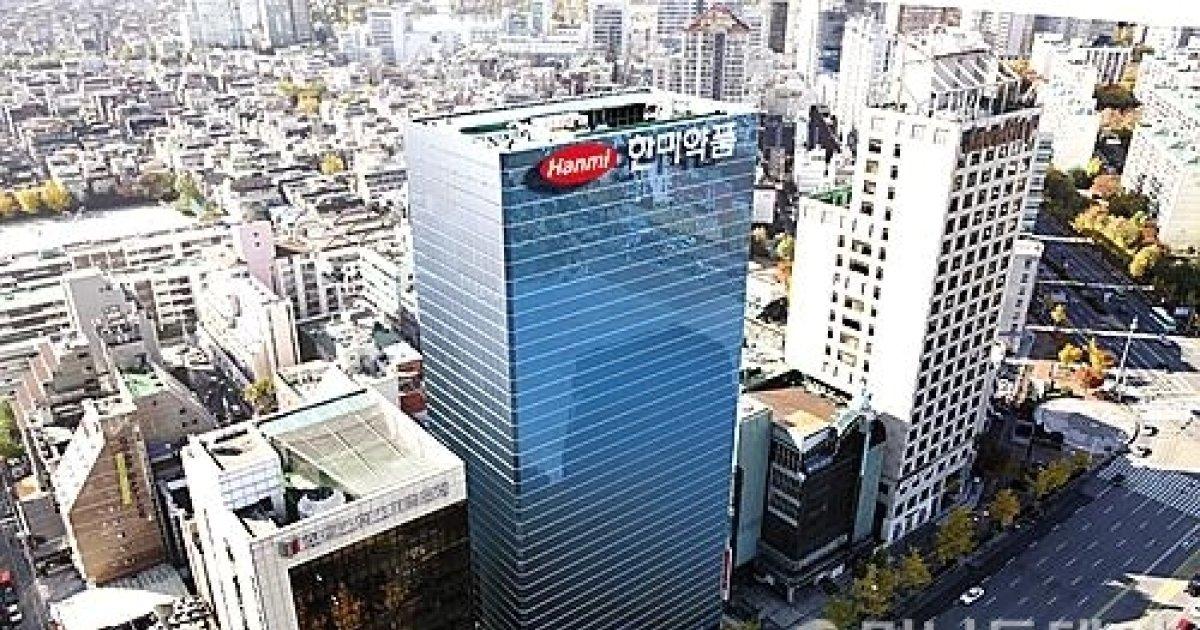 한미약품 '롤론티스' 임상3상 성공…4분기 허가신청