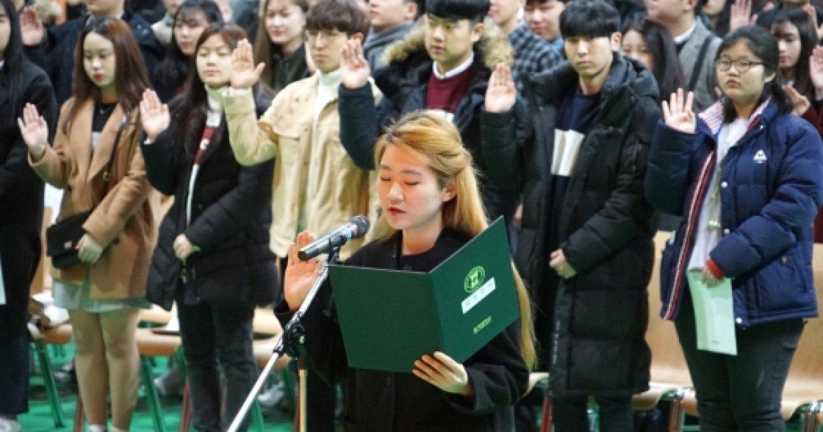 을지대, 제52회 입학식 개최