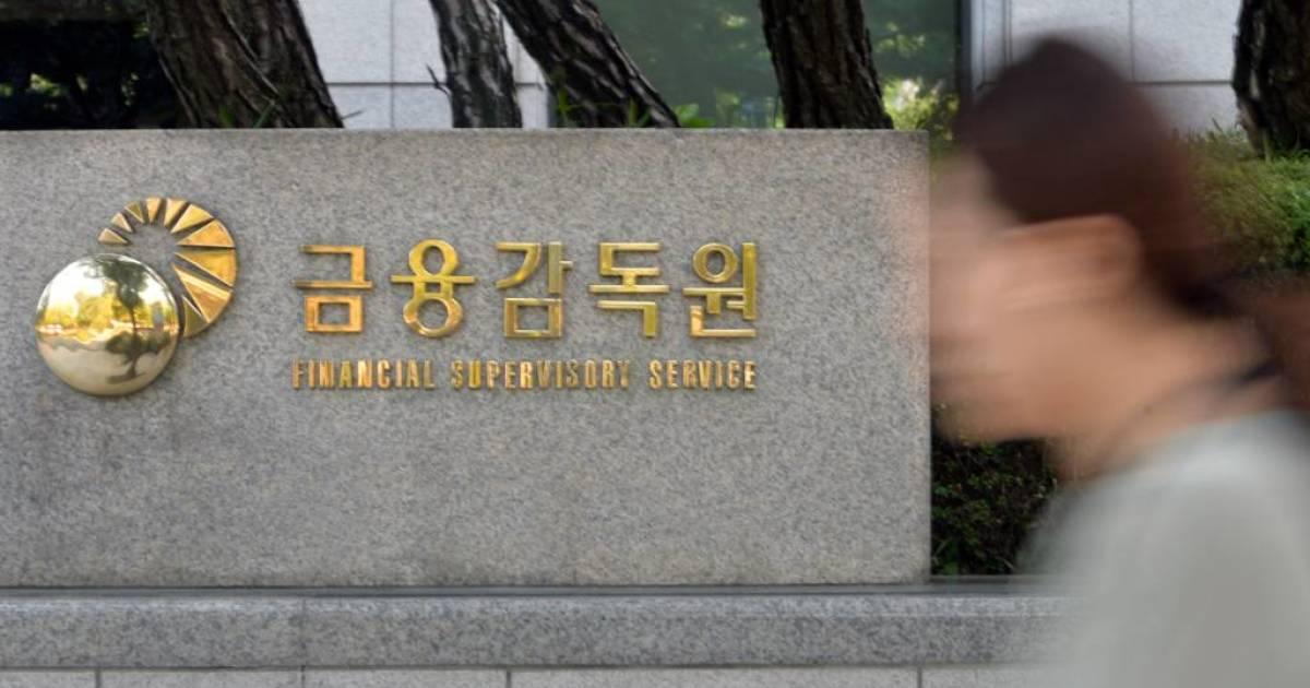 """금감원 """"KEB하나은행 아이카이스트 특혜대출 없었다"""""""