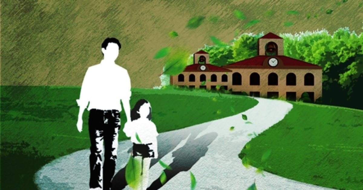 서울시교육청, 저소득층 위한 교육급여 최대 155% 대폭 인상