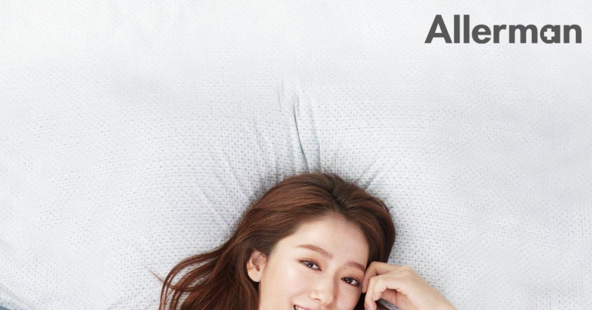 침구업체 알레르망, 박신혜 모델로 '울트라 X커버' TV광고