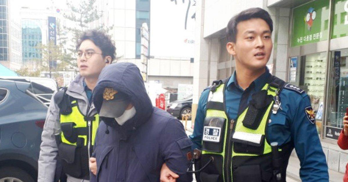"""'애국당 폭발물'은 물감…30대男 """"조원진 겁 주려했다""""(종합)"""