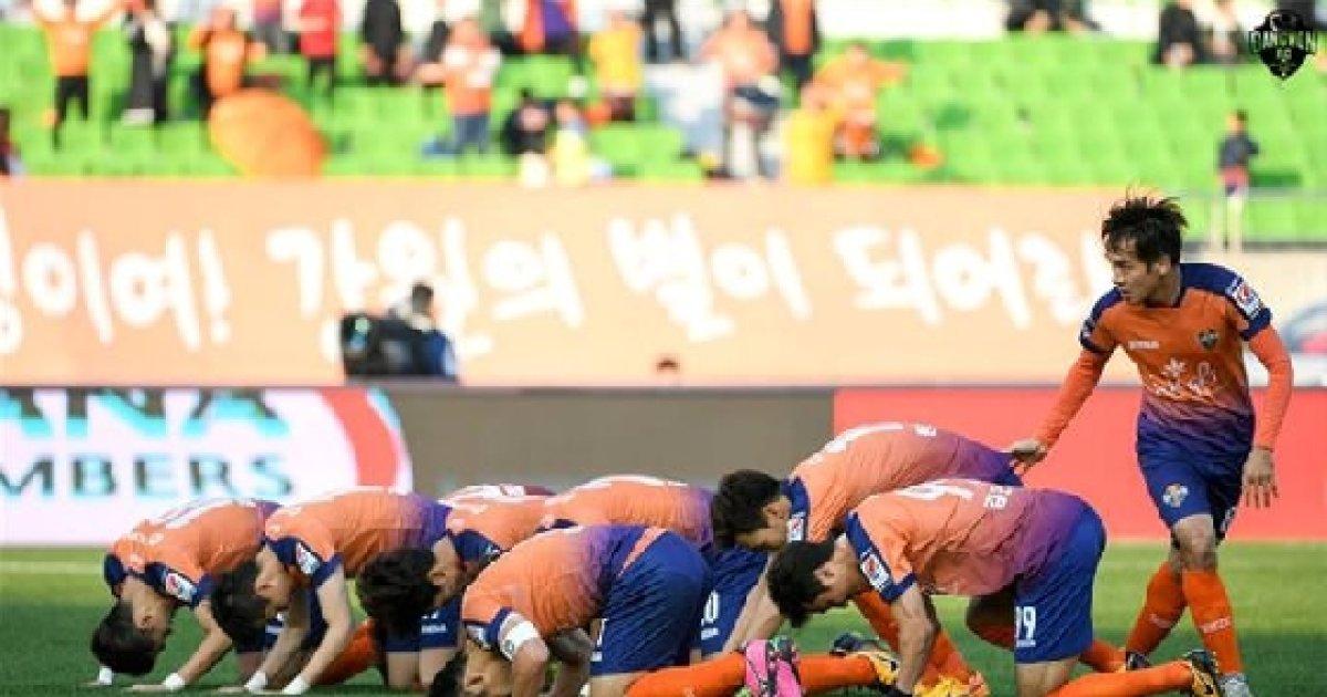 전북 꺾은 인천, 그 인천을 꺾은 강원, FC서울도 잡을까?