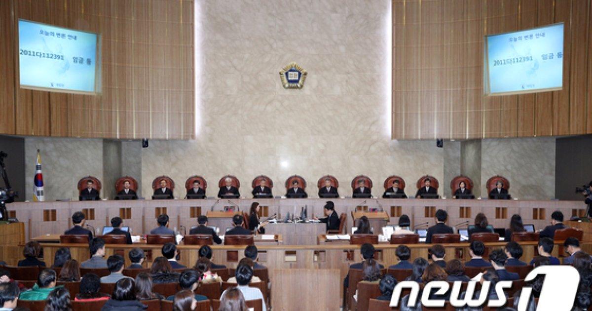 '휴일수당 1.5배냐 2배냐'…대법원 추가 공개변론