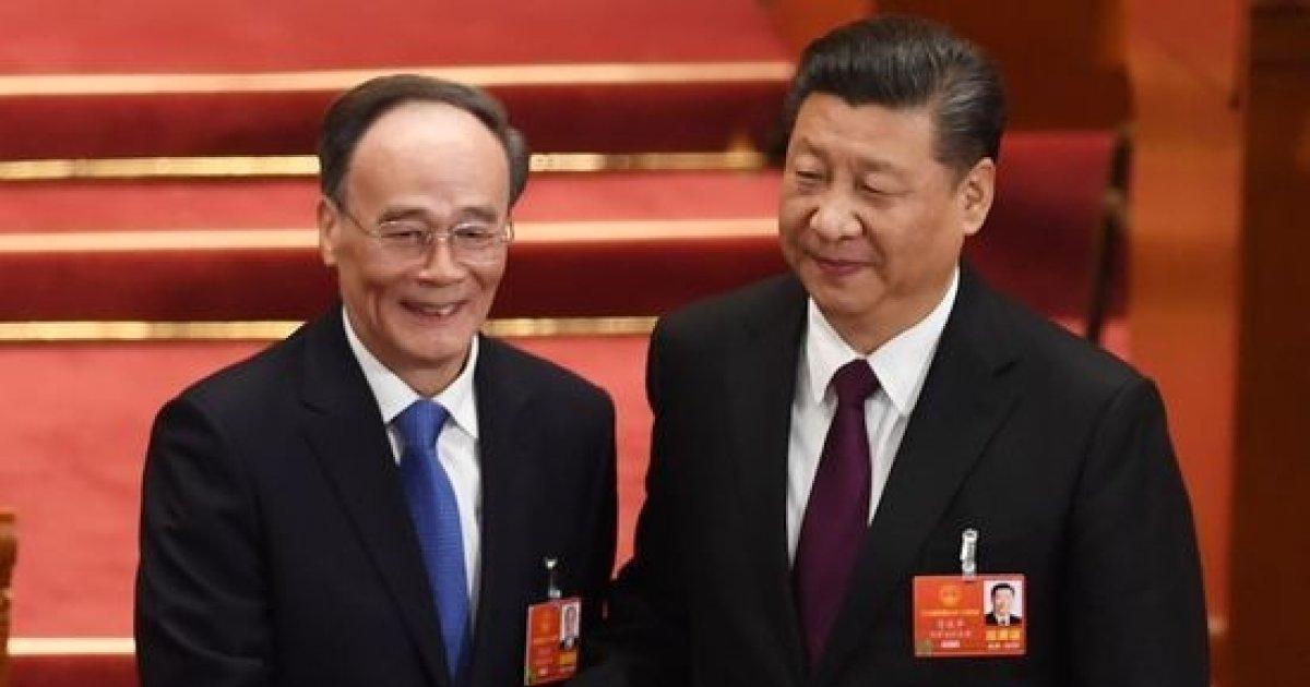 장기집권 가는 길, '왕치산' 카드 다시 꺼낸 시진핑