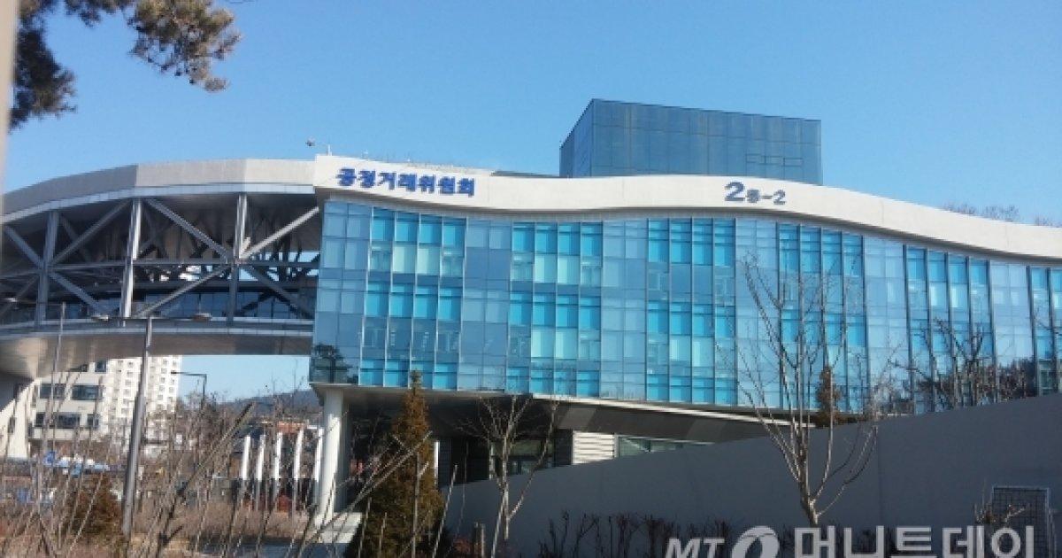 공정위, 생리대 폭리 의혹 유한킴벌리 무혐의 처분
