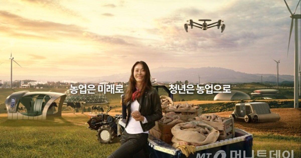 이노션, '농업이 미래다' 캠페인으로 韓광고학회서 수상