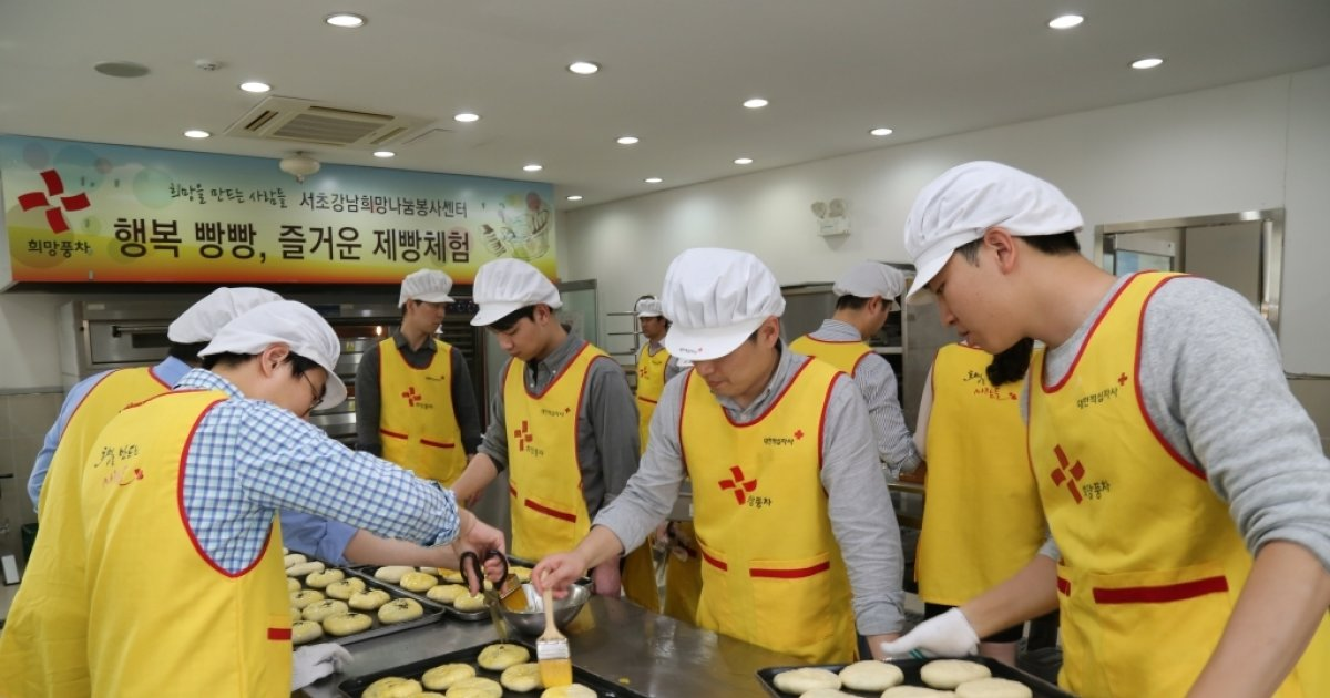 현대글로비스, '사랑의 빵 나누기' 봉사활동