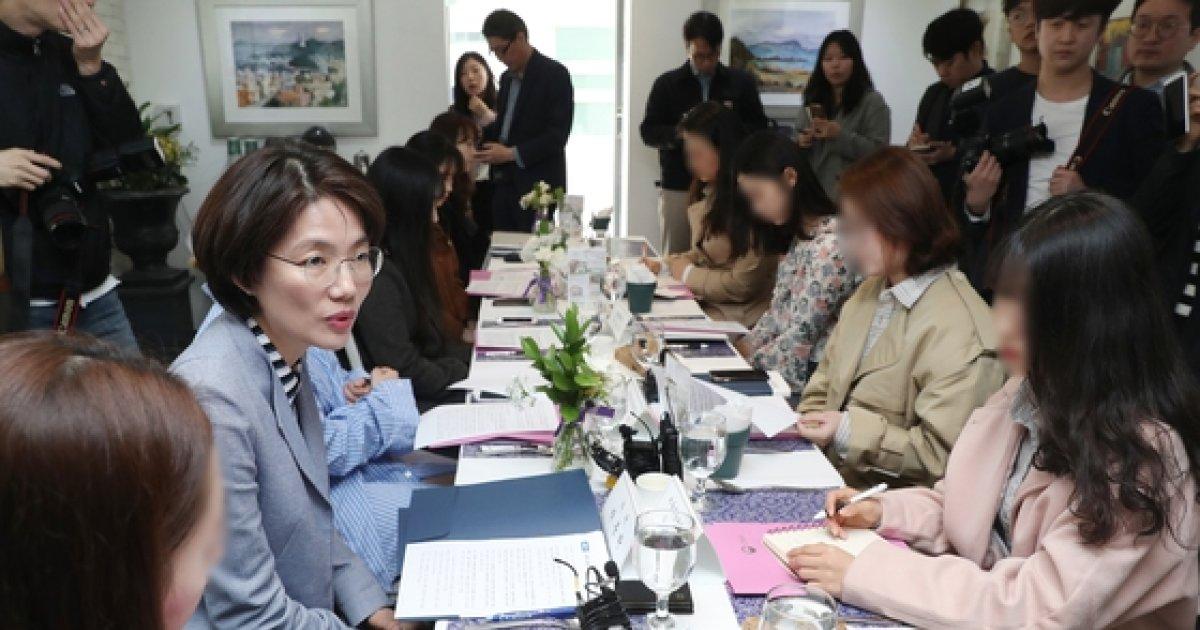 """'스쿨미투 확산'…여교사들 """"교원양성 단계부터 예방교육"""" 주문"""