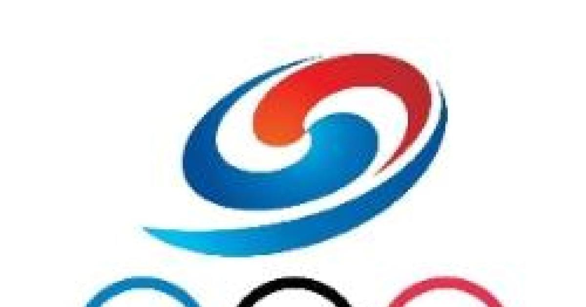 대한체육회, 전국체육고등학교 체육대회 지원