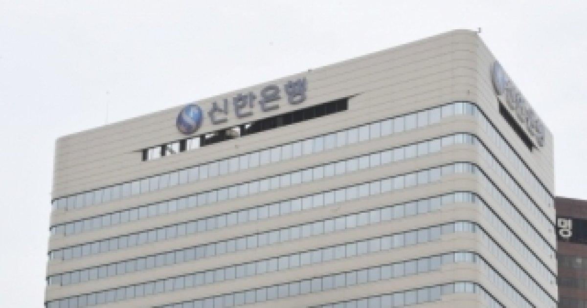 금감원, 채용비리 의혹 신한금융 3사 검사 연장