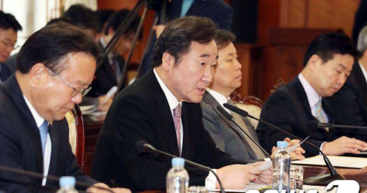 """이 총리 """"청년과 지역경제 도와줘야…야당 대승적 판단 기대"""""""