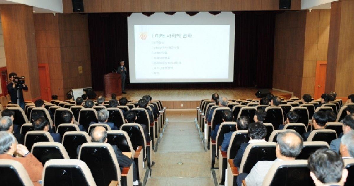 코리아텍 김기영 총장, 충남 고교장 대상 미래교육 특강