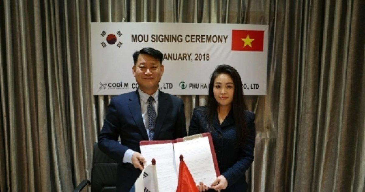 코디엠, 베트남 폐기물 처리사업 진출...푸하 그룹과 MOU